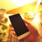 携帯電話 iPhone