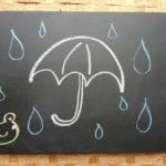 雨傘 イラスト